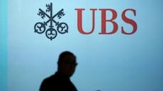 UBS은행, 부자들 '탈세' 도운 죄로…벌금 5조7000억