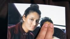'IS' 가담했던 여성들, 잇따라 입국 좌절…英 이어 美도 거부키로