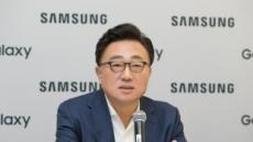 """고동진 사장 """"5월 한국서 5G 폴더블폰 출시…100만대 이상 판매 무난"""""""
