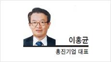 [기고-이홍균 흥진기업 대표] 국가가 바라는 최저임금 정책