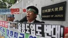 활빈단, 22일 일본 다케시마날 행사 저지차 도쿄로 출국