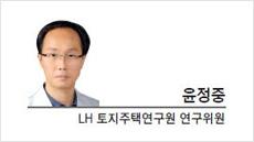 [기고-윤정중 LH 토지주택연구원 연구위원] 3기 신도시에 새로운 미래의 비전을 담자