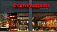 파스쿠찌, 커피 9종 가격 평균 7.1% 인상
