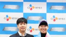 CJ대한통운 'CJ로지스틱스 레이싱팀'에 이정우 선수 영입