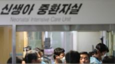 '신생아 사망' 이대목동병원 의료진 1심에서 전원 '무죄'