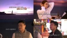 '국경없는 포차'가 남긴 것, 한국의 포차 통해 세계인과 소통&공감