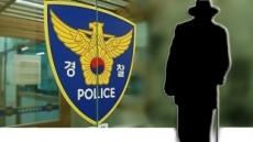 발빠른 경찰 공조 덕에…서울 실종 치매노인, 이틀 만에 광명 수풀서 극적 구조