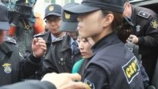 '친부살해 혐의' 무기수 김신혜 재심, 3월 6일 첫 재판