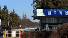 """한국GM 군산공장 매각될까…""""우수 업체와 순조롭게 협상 중"""""""