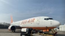 국내서도 민간 항공정비 가능해져…KAEMS, 여객기 초도정비 착수
