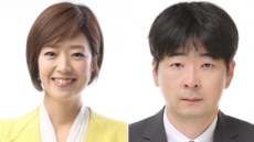 한달만에 청와대로 돌아온 탁현민…고민정은 '비서관' 승진