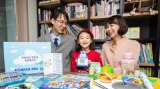 대한항공, 임직원 자녀에 입학선물…가족친화경영 '햇빛'