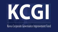 """KCGI """"한진칼 이사들, KCGI 주주제안 관련된 위법행위 시정해야"""""""