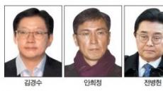 김경수 '구속' 전병헌 '불구속'…법정구속 '고무줄 잣대'