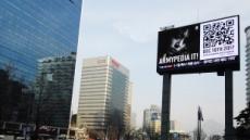 방탄소년단, 전세계 팬들과 함께 만드는 디지털 기록 저장소 'ARMYPEDIA' 공개