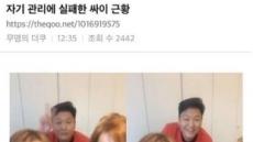 """볼살 빠진 싸이 """"자기관리 실패"""" 혹평에…""""다시 관리 돌입"""" 호쾌한 대답"""