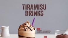 대세는 '얼죽아'…이한치한 아이스 커피 인기
