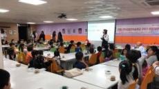 관악엉뚱한미술학교, 2019년 수강생 모집