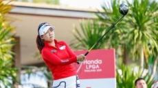 신지은, LPGA 혼다 타일랜드 단독 선두로 '반환점'