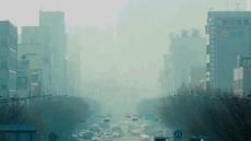 일요일 날씨… 기온은 '포근' 미세먼지 '나쁨'