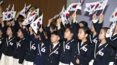 3월1일, 서울 거리마다 태극기로 물든다