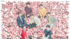 방탄소년단, 전 세계 스타디움 투어 신기록 세운다