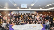 서울관광재단, 44개국 100명 서울관광외교관 '글로벌서울메이트' 임명