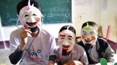 '너희 꿈을 응원한다' 하나투어, 베트남서 '지구별여행학교' 진행