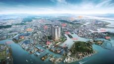 도시재생, 전 세계 트렌드… 인천 내항 뉴딜에 '인천역 코아루 센트럴시티'