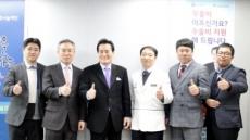 서울척병원, 저소득층 노인 무릎인공관절 수술 지원 나서
