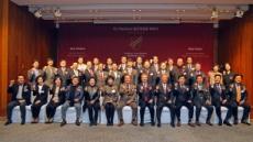 고려대의료원, 미래의학 선도할 '발전위원회'  발족