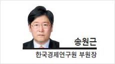 [기고-송원근 한국경제연구원 부원장] 가계부채와 역전세난