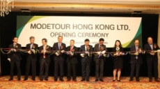 모두투어, 홍콩법인 설립…중국내 5번째