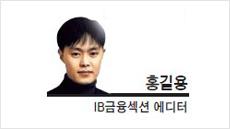 [데스크칼럼]부동산신탁…'불로소득(?)' '황금알(?)'