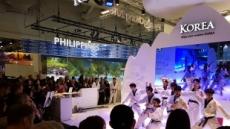 한국에서만 경험할 수 있는 'DMZㆍ한류관광' 전 세계에 알린다