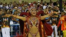 [H#story] 절정으로 치닫는 브라질 카니발 축제
