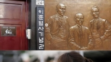 '개념배우' 송혜교, 日전범기업 광고 제의에 '똑 부러진 거절'