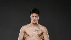 '코리안 팔콘' 조성빈, UFC 진출…5월 데뷔전