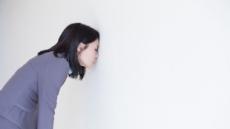 [위협받는 여성 건강 ②]감정노동 경험한 서비스직 여성, 우울증 발병 위험 높다