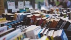 예상 비켜 간 20대 독서 트렌드…男은 판타지·女는 에세이 '선호'