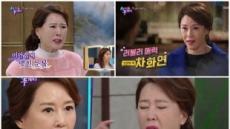 '해피투게더' 사모님계 완판녀 차화연, 리즈부터 '싸대기 열전'까지…토크 포텐폭발