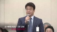 """'대화의 희열2' 백종원, 국정감사 뒷이야기 푼다 """"정계 러브콜이요?"""""""