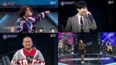 '고등래퍼3', 권영훈의 예술적 무대와 김호진의 카와이한 매력