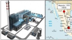 포스코건설, 멕시코서 1억달러 규모 열병합발전소 수주