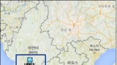 두산건설, 미얀마 송전선로건설공사 낙찰 통지서 접수