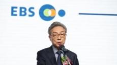 """김명중 제10대 EBS 사장 취임 """"콘텐츠 품질 개선해 EBS 가치 높이겠다"""""""