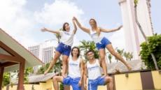 'PIC 괌 슈퍼세일 피리어드' 11일 오픈