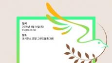 문체부-관광공사, DMZ 평화관광 발전과 지역특화 방안 논의