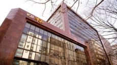 KB국민銀, 지역아동센터 20곳에 학습 공간 지원
