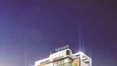 구로 항동지구의 중심, 독점 항아리 상권 '항동 가온프라자' 주목